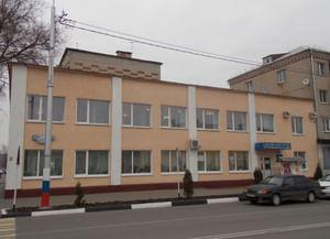 Центральная районная библиотека Новооскольского района