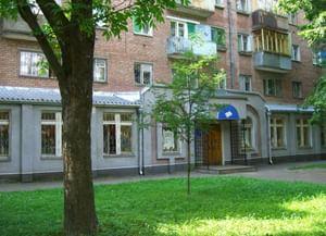 Областная детская библиотека им. И. А. Крылова