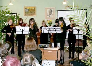 Библиотека № 3 им. В. Г. Гордейчева