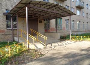 Библиотека-центр культурно-просветительной и информационной работы инвалидов по зрению