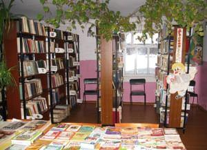 Шанинская поселенческая библиотека п. Участок № 26