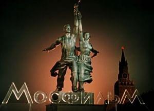 Легендарные картины «Мосфильма»