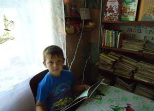 Дрофинская библиотека-филиал № 4
