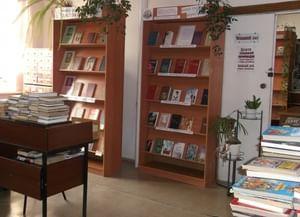 Ульяновская централизованная библиотечная система