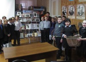 Центральная детская библиотека-филиал № 32