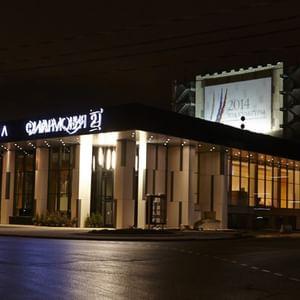 «Филармония-2» Концертный зал имени С. В. Рахманинова