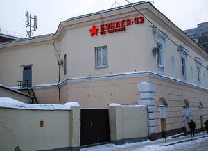 Музей холодной войны «Бункер-42»