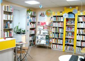 Библиотека № 40 г. Воронеж