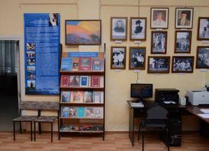 Библиотека-филиал № 2 им. В. Маяковского