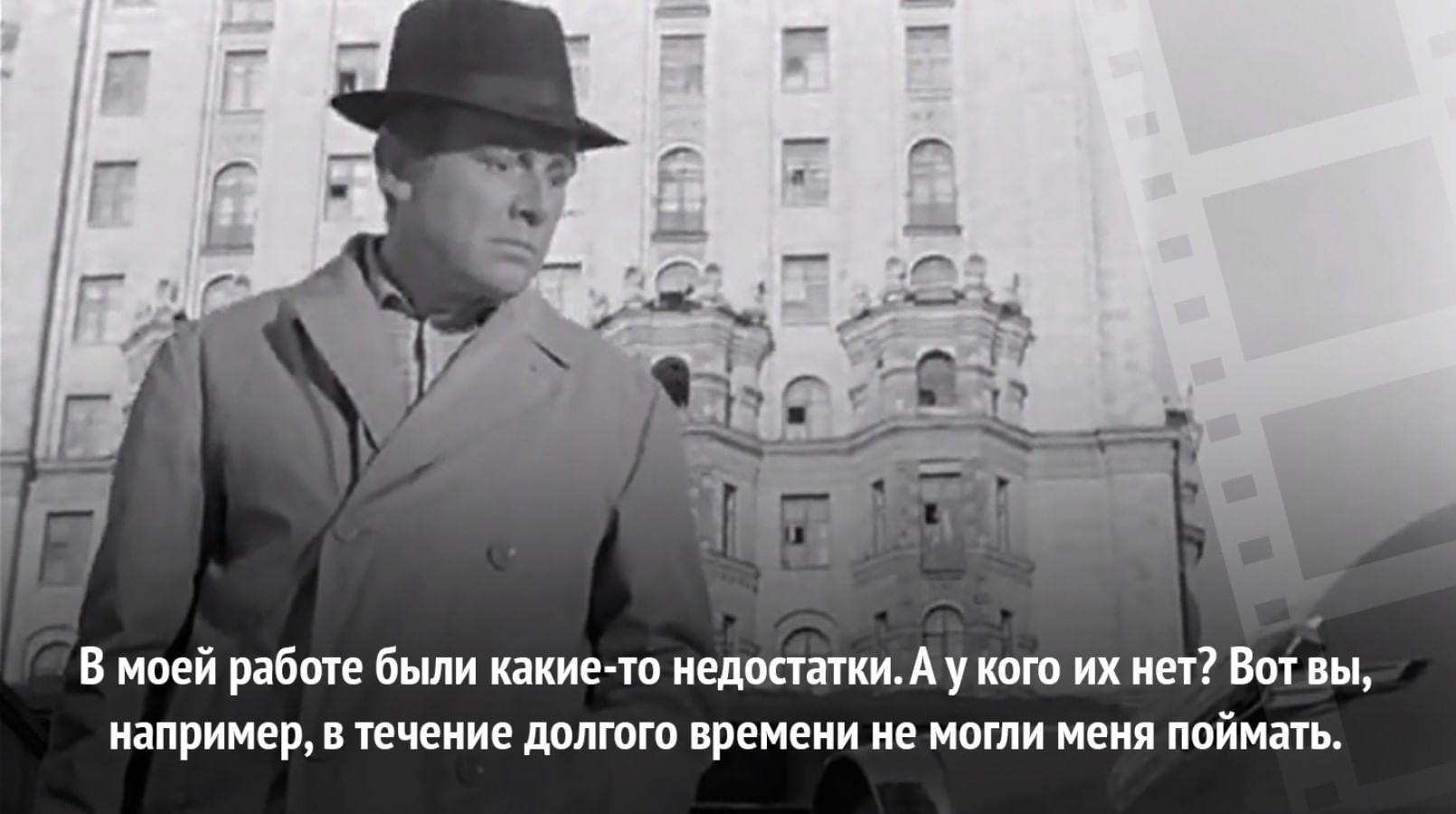 Юрий Деточкин в фильме «Берегись автомобиля» угонял автомобили.
