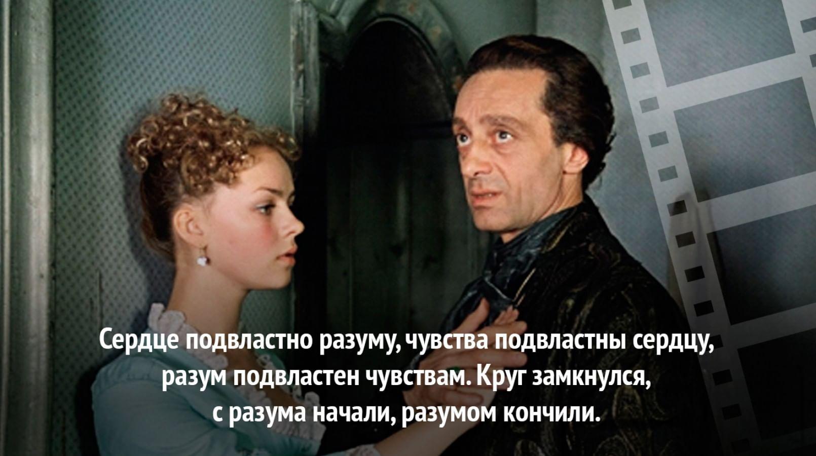 Граф Калиостро в «Формуле любви» уверял, что он черный маг.