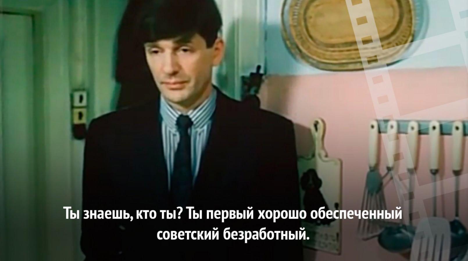 Кооператор и изобретатель Сергей Ненашев в фильме «Гений» не гнушался занятий мошенничеством.