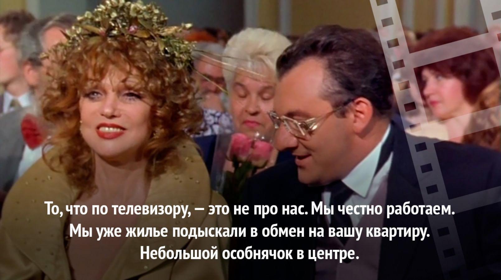 Бизнесмен Василий Хоменко в «Старых клячах» осуществлял фиктивные сделки.