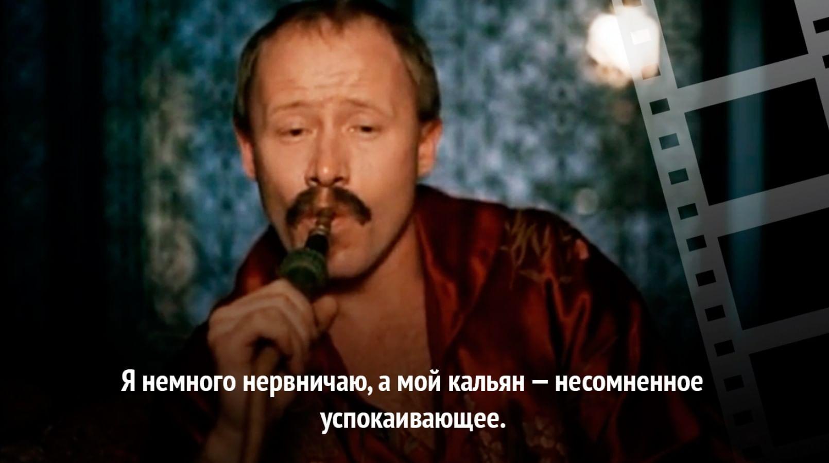 Тадеуш Шолто в «Сокровищах Агры» курил кальян, добавляя в него опиаты, чтобы «успокоить нервы».