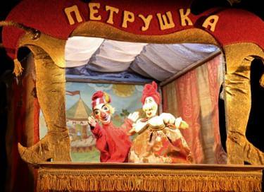 Спектакль «Петрушка»