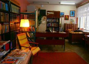 Богородицкая городская библиотека № 1
