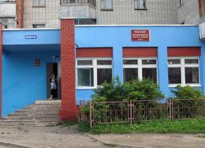 Филиал юношеской библиотеки им. В.Ф. Тендрякова