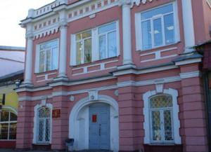 Вологодская областная юношеская библиотека им. В.Ф. Тендрякова