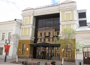 Оренбургская областная универсальная научная библиотека им. Н. К. Крупской