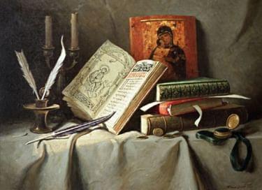 День православной книги «Радость слова»