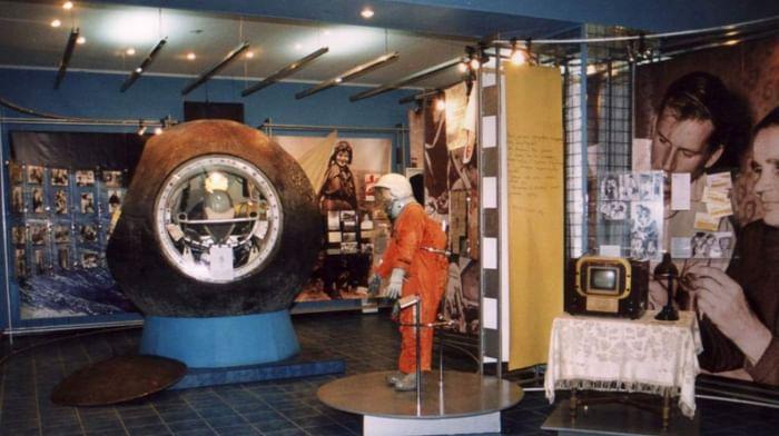 Музей «Космос»