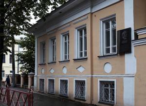 Мемориальный дом-музей Л. В. Собинова