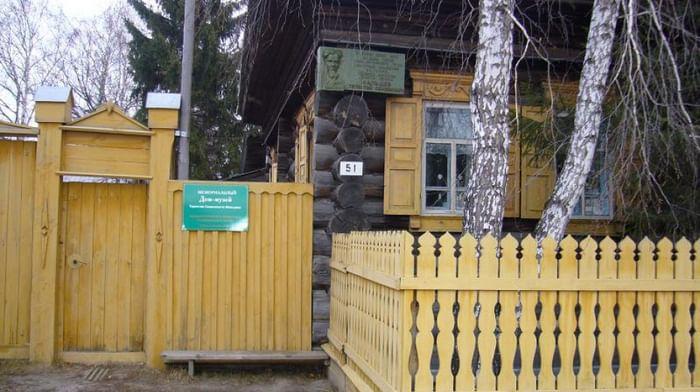 Дом-музей Т. С. Мальцева