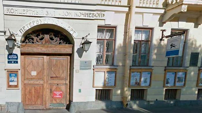 Государственный Пушкинский театральный центр