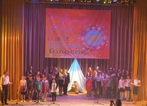 Концертный зал «Орион»