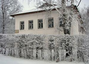Музей Д. А. Фурманова