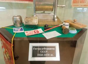 Музей истории сберегательного дела Поволжского банка