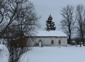 Музей-усадьба «Покровское»