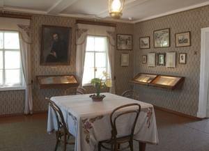 Дом-музей Г.И. Успенского
