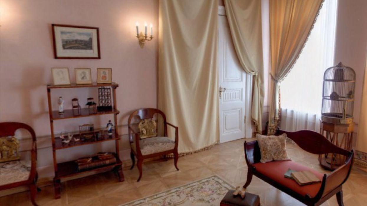 Доклад музей квартира пушкина 4962