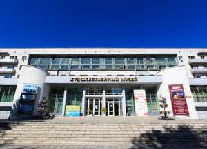 Художественный музей им. Ц. С. Сампилова