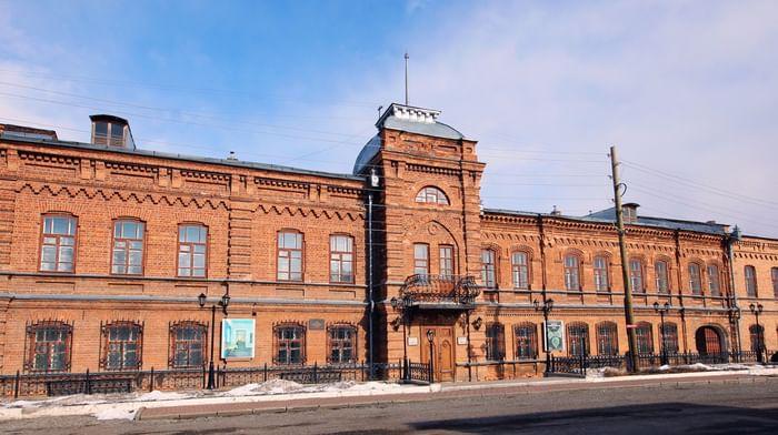 Музей уральского искусства