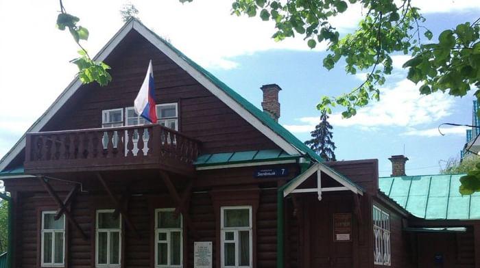 Музей «Конспиративная квартира симбирской группы РСДРП»