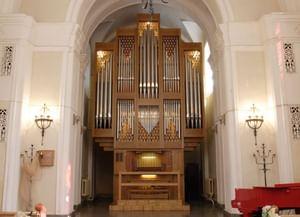 Концертный зал органной и камерной музыки Вятской филармонии