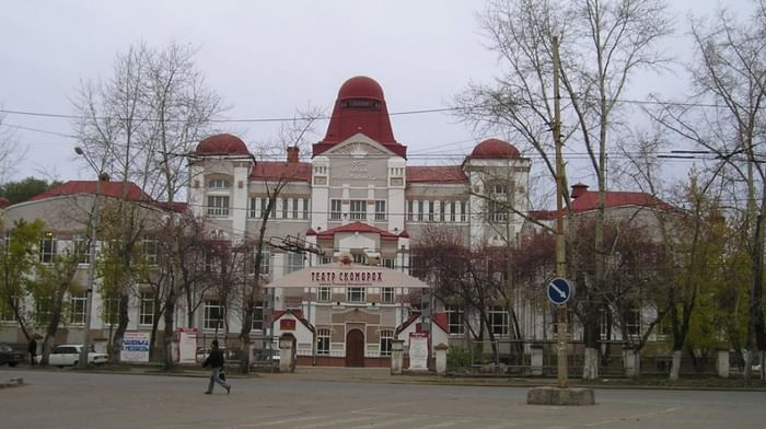 Театр куклы и актёра «Скоморох» им. Романа Виндермана