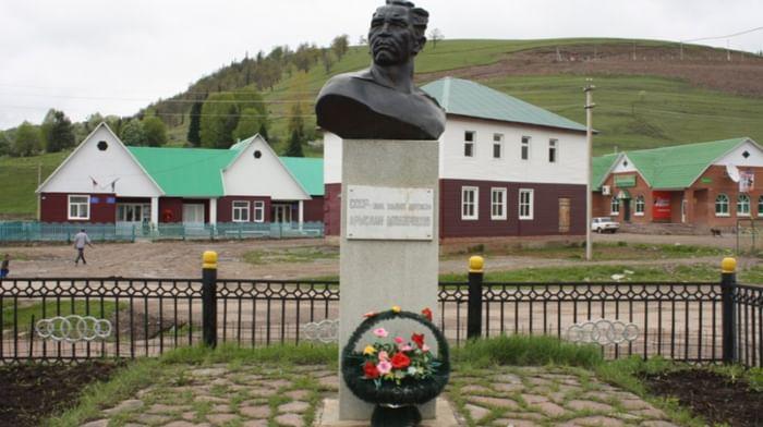 Музей Арслана Мубарякова