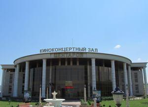 Киноконцертный зал «Центарой» имени Юсупа Сакказова