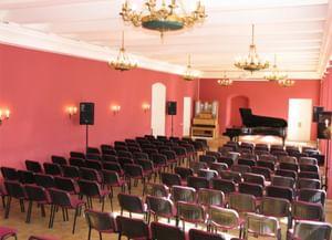 Архиповский музыкальный салон