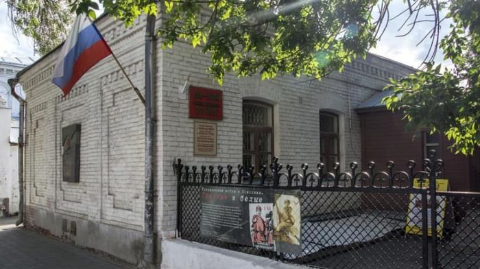 Дом-музей М. В. Фрунзе