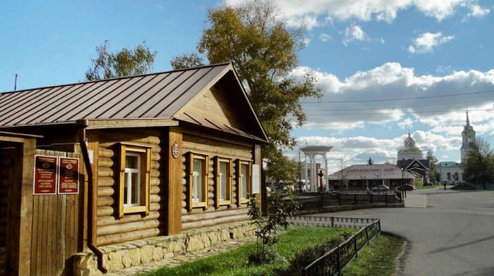 Дом памяти М.И. Цветаевой