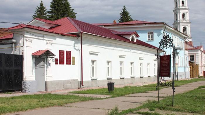 Музей-мастерская декоративно-прикладного искусства