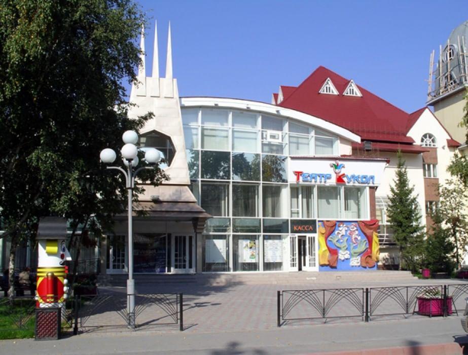 Театр кукол тюмень афиша официальный сайт концерты в апреле в москве афиша