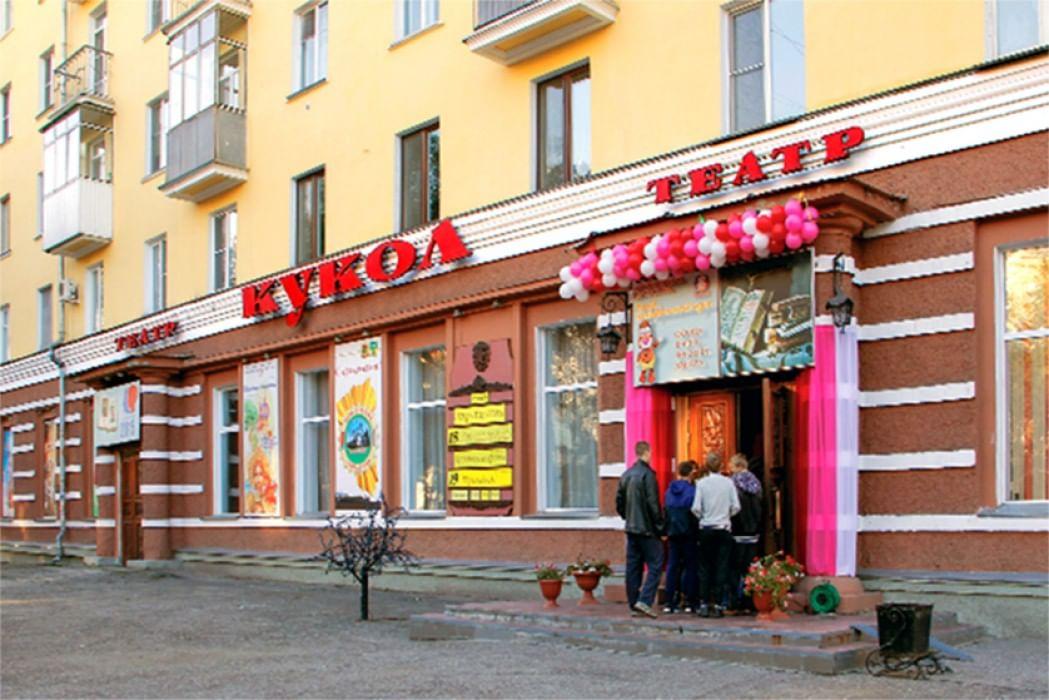 Театр кукол новокузнецк афиша театр в дмитрове афиша