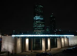 Театр «Мастерская П. Н. Фоменко» (новая сцена)