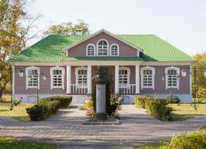 Музей-усадьба В.И. Вернадского