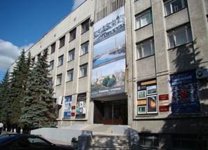 Центр прикладного творчества и ремесел